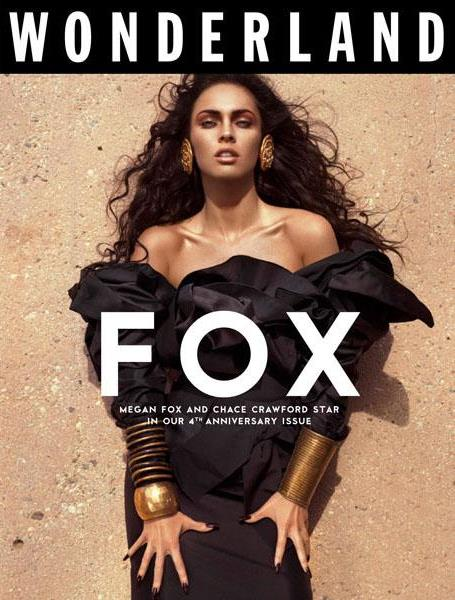 megan_fox_wonderland_magazine